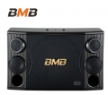 BMB CSD-2000音箱卡拉OK音箱